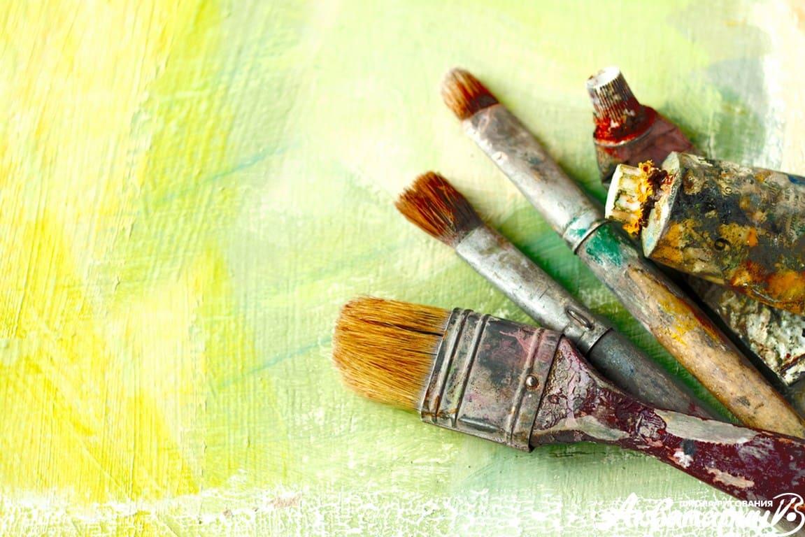 Шаблон открытки кисти и краски, свадьбу